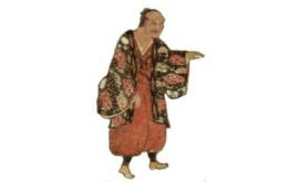 秀吉と軽衫(かるさ)