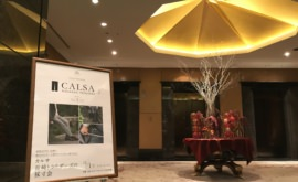 第2回CALSA無料採寸会にお越しいただき、ありがとうございました。